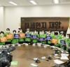 """민주평화당 """"미세먼지 재앙, 숨을 못쉬겠다 초당적 대책기구 만들자"""""""