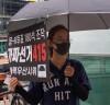 """""""4.15 총선 부정선거 강남역 블랙시위·청년시위 집회"""""""