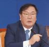 """""""김태년 원내대표, 더불어민주당 제4차 정책조정회의"""""""