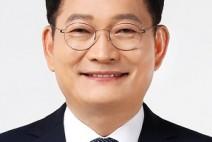 """""""송영길 국회 외교통일위원장, 이영훈·류석춘 등 역사왜곡 엄벌"""""""