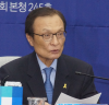 """""""이해찬 당대표, 더불어민주당 제259차 최고위원회의"""""""