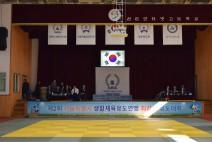 제2회 서울특별시 생활체육유도연맹 최강전 유도대회 개최
