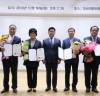 TV서울 개국 제5주년 기념식 개최