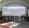국회예산정책처 설립 15주년 기념식