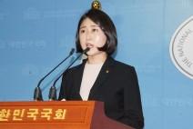 """""""민중당 이은혜 대변인, 국회 고별 브리핑"""""""