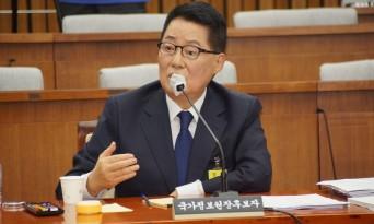 """""""박지원 국정원장 후보자가 권력 실세일 때 학적부를 만졌다고 하태경 의원 주장"""""""