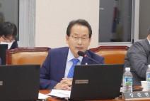 """""""공동주택 층간소음 분쟁 2년 만에 6배 증가, 강준현 의원"""""""