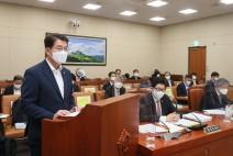 """""""장점마을 사태 해결에 국가가 적극 나서야, 김수흥 의원"""""""