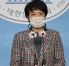 """""""국방부의 임무는 국민의 생명을 모니터링하는 것이 아니라 지키는 것이다, 김은혜 대변인"""""""