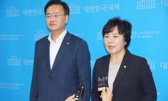 """""""한동훈 검사장 폭행사건, 유상범-조수진 의원 국회 기자회견"""""""