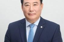 """""""어기구 의원, 계획입지제도 도입 신재생에너지법 대표발의"""""""