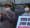"""""""추미애 장관 아들관련 추가 의혹제기, 김태일 신전대협"""""""