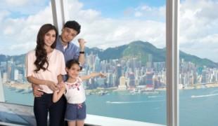 스카이100 홍콩 전망대, 개장 7주년 맞아 다양한 이벤트 실시