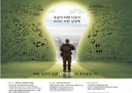 국방부, '2018국방스타트업 챌린지' 워크샵 개최