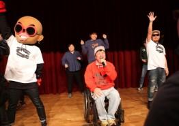 성남시 한마음복지관, 강원래와 함께 '장애인의 날' 행사 개최