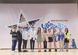 장애인먼저실천운동본부, 열 번째 장애이해교육 드라마 '반짝반짝 들리는' 학생 시사회 개최