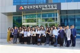한국보건복지인력개발원, 하반기 IPP형 장기현장실습 시작… 지역 인재들에게 날개를 달아주다