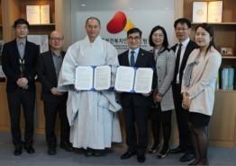 한국보건복지인력개발원, 한국문화연수원과 업무협약 실시