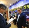횡성군, 2019 강원도 적극행정 우수사례 경진대회 본선진출