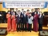 대구 한국마약범죄학회, 마약퇴치 홍보예술단 창단