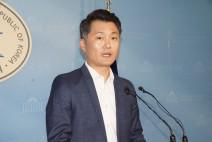 """""""바른미래당 전 당무감사관 김유근 기자회견"""""""