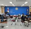 대한카이로프랙틱협회(KCA), 세종지방경찰청 카이로프랙틱 봉사활동
