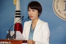 """바른미래당 김정화 대변인 """"분열덩어리 조국, 대통령의 결단을 촉구한다"""""""