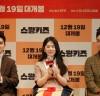 [영화 제작보고] '스윙키즈', 거제도 포로 수용소서 울려퍼질 '씽! 씽! 씽!'