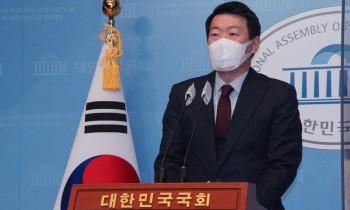 """""""윤희석  대변인, 국민과의 약속을 지켜달라"""""""