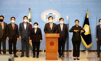 국민의힘, 일본 방사능 오염수 해양 방류 결정 강력 대응 촉구