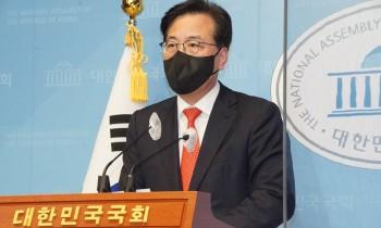 """""""송언석 의원, 국민의힘을 떠나며 기자회견"""""""