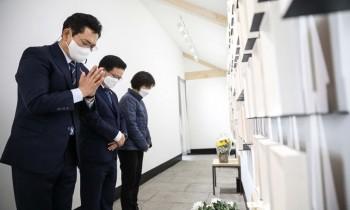 송영길, 당대표 출마선언 후 첫 행보로 '세월호 추모'