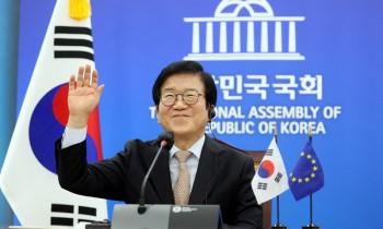 박병석 국회의장, 사쏠리 유럽의회 의장과 '제1회 한-유럽의회 의장대화' 개최