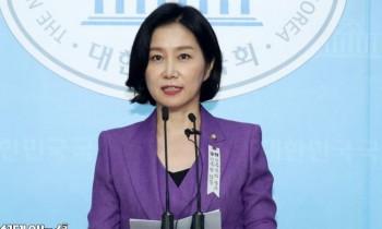 """국민의힘 """"임기 말, 이제라도 북한바라기 떨쳐내야 한다'"""