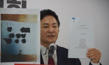 """""""원희룡 , 이재명 후보 '대장동 등 도시개발 비리 의혹' 국민특검 요구"""""""