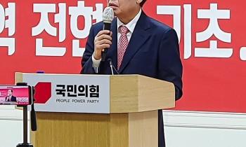 """""""홍준표, 대전지역 전·현직 광역·기초의원 만난 洪"""""""