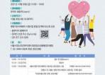 서울시정신건강복지센터, '서울시 병원기반사례관리 시범사업 종결 및 확대 보고회' 열어