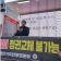 """""""민경욱 전 의원, 4.15 부정선거 척결 없이 정권교체 불가능"""""""