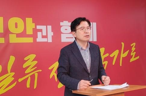 김원이 의원, 죽음 고독사, 키워드는 '청년·남성'