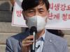 '청해부대 백신 미접종과 코로나19 집단감염 사태' 진상규명을 위한 국회 국정조사를 요구, 하태경 의원