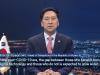 김기현 원내대표, 제42차 아세안의회연맹(AIPA) 총회화상회의 참석