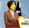 """""""장혜영 의원, 장애인권리보장법"""""""
