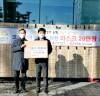 금천구청 '(사)희망을나누는사람들' 사랑의 마스크 20만장 후원