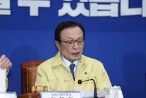 """""""더불어민주당 제2차 선거대책위원회 회의"""""""