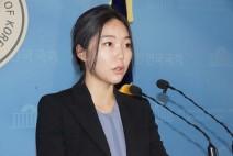 """""""정의당 강민진 선대위 대변인, 민주당 텔레그램n번방 입법도 '나중에' 인가"""""""